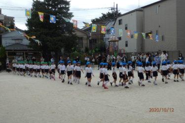10月の幼稚園